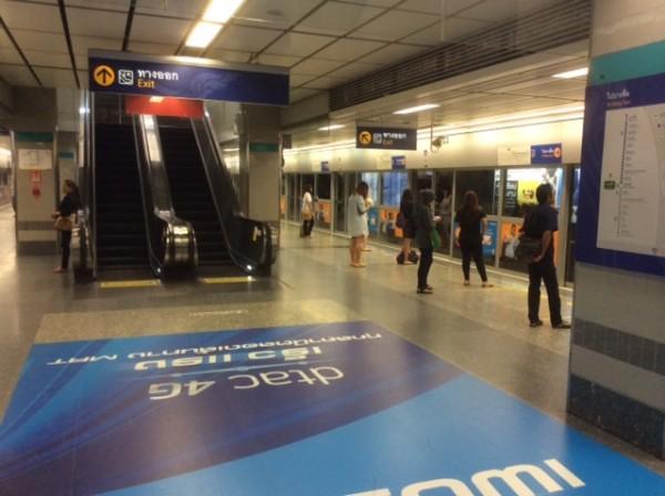 MRT_form