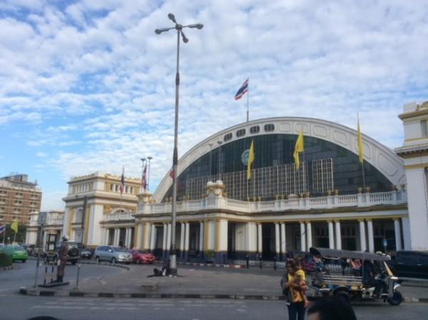 thai_station