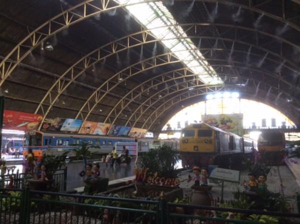 train_form1