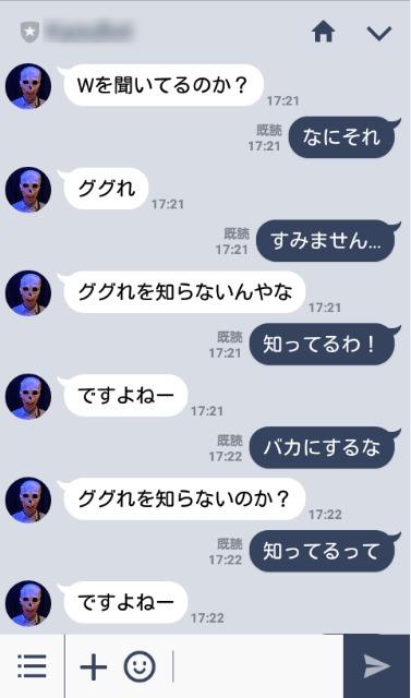 botsample3